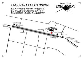 10月26日神楽坂エクスプロージョンにて出演